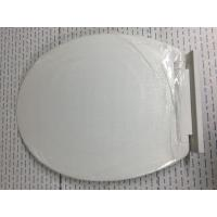Customized O - Type White Plastic Toilet Seat Lid One Push Button Quick Release Manufactures