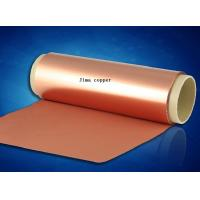 Thermal Resistant Copper Clad Polyimide Film ROHS Compliant For LCM TP HDD LED Manufactures