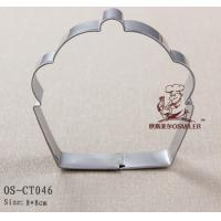 bakery, cookie cutter,stainless steel cookie cutter,kitchen hardware, kitchen tools