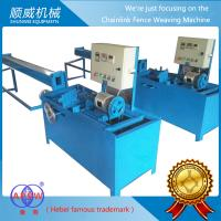 Easy Operate Automatic Chainlink Fence Weaving Machine with High Quality Manufactures