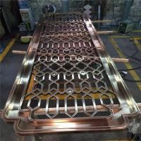 rose gold color metal stainless steel 3D panels for wall cladding china supplier Manufactures