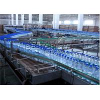 China Electrical 5 Gallon Drinking Water Production Plant , High Speed on sale