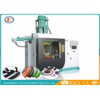 380v / 22ov 30.3kw Silicone Injection Molding Machine , High Hardness Rubber Moulding Machine Manufactures