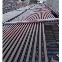 Buy cheap 50 Pipes Evacuated Tube Solar Collector , Solar Water Heater Solar Thermal from wholesalers