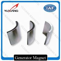 Buy cheap N52 N42 Neodymium Arc Magnets Precise Tolerance For Permanent Machine Magnet from wholesalers