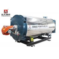 Lpg Oil Natural Gas Fired Steam Boiler 7000KW Thermal Capacity For Textile Factory