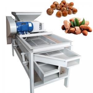 China Commercial Small Walnut Almond Nut Cracker Machine , Cashew Nut Shelling Machine on sale