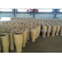 China Industrial Dust Cyclone Separator , Dust Collector Cyclone Separator Wear Resistance on sale