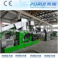 PE HDPE LDPE Film Granulator , High Speed Durable Pelletizing Line Manufactures