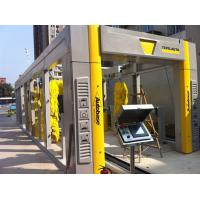 China TP-901 Car Wash System on sale
