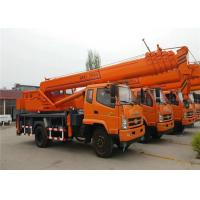 6 -8 Ton Hydraulic Truck Mounted Crane With 4 OutriggerTelescopic Boom 26M - 30M Manufactures