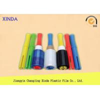 Horizontal Mechanical Packaging PE Stretch Wrap Film Anti Puncture Strength Ability Manufactures