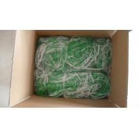Striped Soccer Goal Net-Knotted Polyethylene-square 120mm-8'H*24'W Senior Net Manufactures