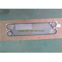 Wide Plate For Heat Exchanger GX18 Narrow Passage PHE Assembled Unique Design Manufactures