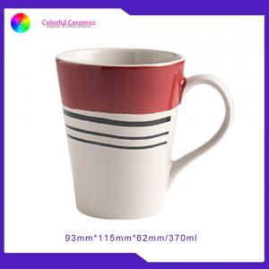 European Vogue Glazed Ceramic Coffee Mugs Red And White Stoneware Handprinting Manufactures