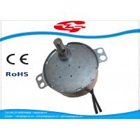 High Frequency AC Synchron Electric Motors For Swing Fan OEM ODM Service Manufactures