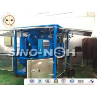 Transformer Electric Oil Filtration Recycling Equipment for Power Transformer Oils, transformer oil filter machine Manufactures