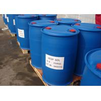 China 60% Purity Industrial Water Treatment Chemicals HEDP Corrosion Inhibitor on sale