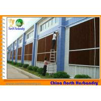 North Husbandry -Poultry farm house cooling pad from Shandong SuperHerdsman Manufactures