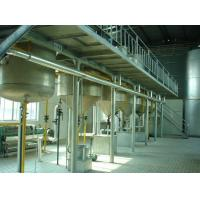 China 6700 Bottles / Hour ,Each Bottle with 30 ml(Customization) SPA Oil Production Line on sale