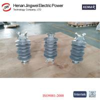 11kv polymer suspension insulator for high voltage transmission power line Manufactures