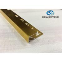 Polishing  Gold Aluminium Trim Profile U shape Manufactures