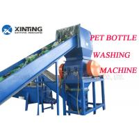 China waste plastic pet bottle crushing washing recycling machine for stainles steel 304 on sale