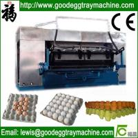 waste paper pulp egg tray/box making machinery(FC-ZMG6-48) Manufactures