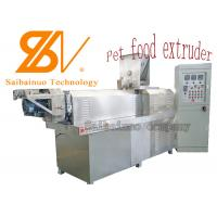 Stainless Steel Many Shapes hot selling Pet Food Making Extruder Machine Manufactures