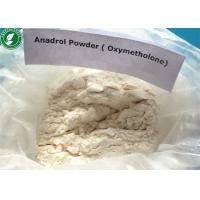 434-07-1 Off-White Powder Oxymetholone Anadrol Oral Anabolic Steroids For Muscle Growth Manufactures