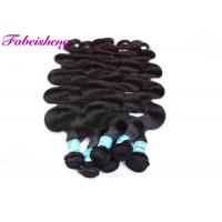 Buy cheap 40 Inch Brazilian Body Wave Hair In Stock ,  Brazilian Hair Weave Bundles from wholesalers