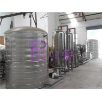 3.15kw Electric Pure Water Ro System Reverse Osmosis Water Filter 3000L / H Manufactures