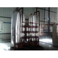 China Cryogenic Air Separation Plant Of Oxygen Manufacturing Plant With Skid Mount Type on sale