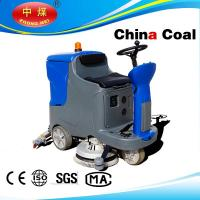 China MN-V7 Rider Floor Scrubber on sale