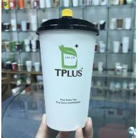 China Single Wall Disposable Paper Cup Design Paper Coffee Cup Beverage With Lid on sale