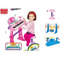 Plastic Kids Musical Instrument Toys With Chair , Children