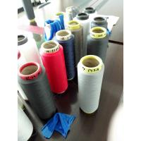 Cool yarn Functional polyester DTY 75d/72f Manufactures