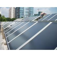 China High Efficiency Liquid Flat Plate Solar Collector For Diy Solar Water Heater on sale