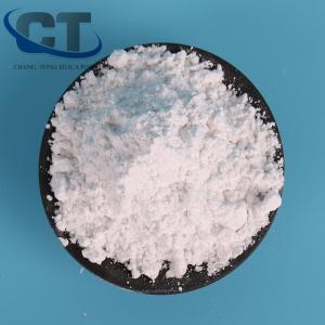 ceramic egypt silica powder price buy pure silica( sio2) jiangsu lianyungang Manufactures