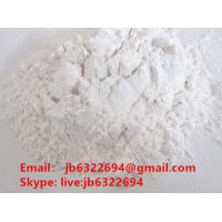 China Muscle Gain Legal Anabolic Steroid Articles Methenolone Acetate / Primobolan CAS 434-05-9 on sale