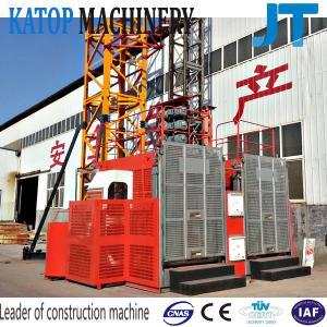 SC200/200 Yuanxin Material lifting hoist for Korea Manufactures
