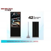China Android Wifi Touch Screen Floor Standing LCD Advertising Player For Subway on sale
