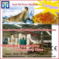 China almond Good price small castor oil extraction machine   press machine    sunflower oil extractor on sale