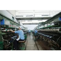 Shanxi Greenland Textile Co.,Ltd.