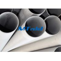 S32750 / S32760 1.4410 Duplex Stainless Steel Tube , Annealed & Pickled ss pipes Manufactures