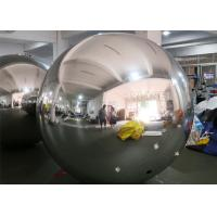 PVC Silver Color Inflatable mirror ball With D Rings for sale