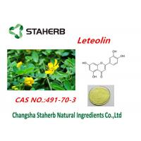 Buy cheap Pure Natural Plant Extracts Peanuts shell Luteolin extract powder from wholesalers