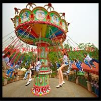 China On sale rides amsuement park 16 Seats Up And Down Flying Chair on sale