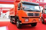Dumper Truck (DYX3253) Manufactures