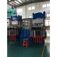 High Efficiency Vacuum Compression Molding Machine , Kitchen 300 Ton Silicone Cleaning Clothes Injection Molding Machine Manufactures